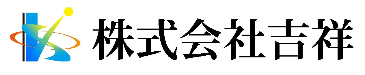 株式会社吉祥_logo